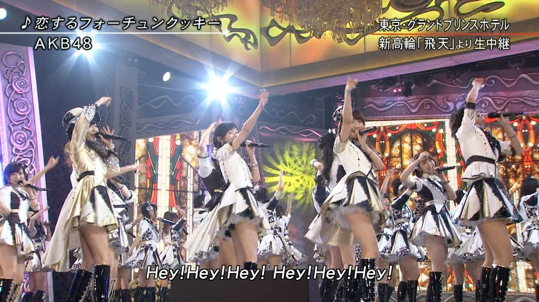 歌番組ローアングルパンチラ エロ画像25枚!AKB48等のアイドル達の下半身がマジ抜けるwww・18枚目の画像