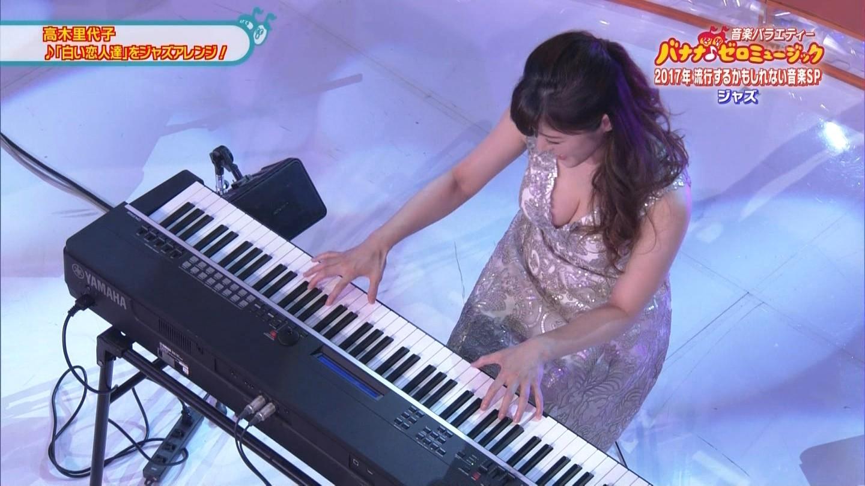 ジャズピアニスト高木里代子 エロ画像43枚!NHKで胸チラしまくってぷるんぷるん演奏www・21枚目の画像