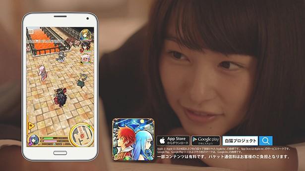 桜井日奈子のアイコラヌード&最新グラビアエロ画像61枚・46枚目の画像