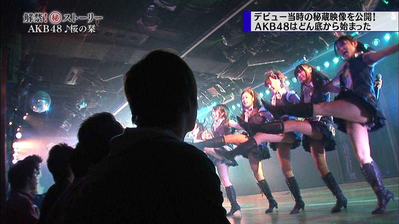 歌番組ローアングルパンチラ エロ画像25枚!AKB48等のアイドル達の下半身がマジ抜けるwww・31枚目の画像