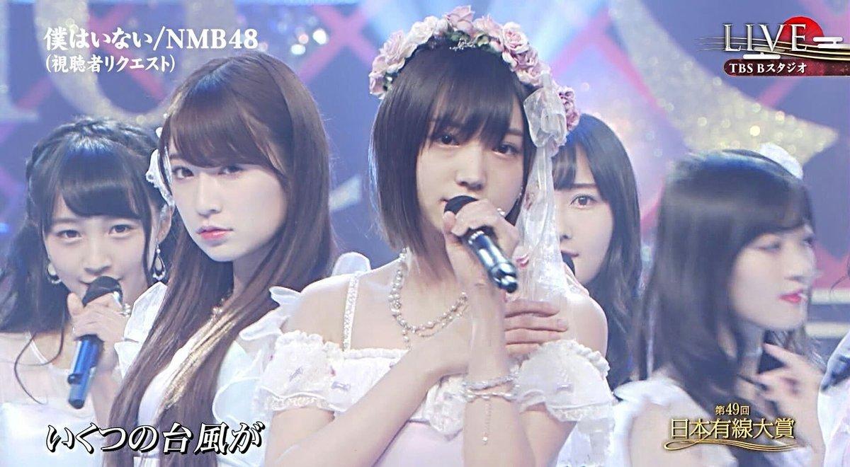 NMB48太田夢莉 エロ画像31枚!次代のエース・センター争いをしている美少女の水着グラビアぐうシコwww・23枚目の画像