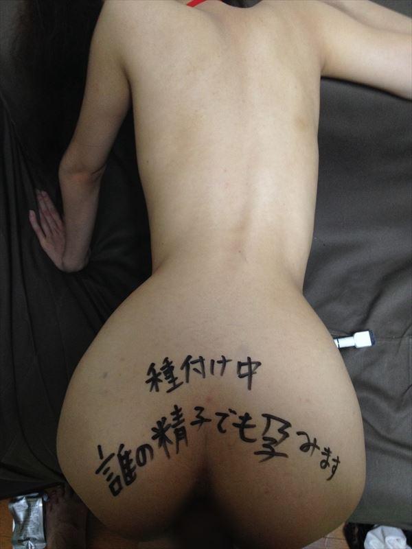 素人調教 エロ画像25枚!メンヘラ拒食症の女がマジで闇深くてヤバイ・・・・31枚目の画像
