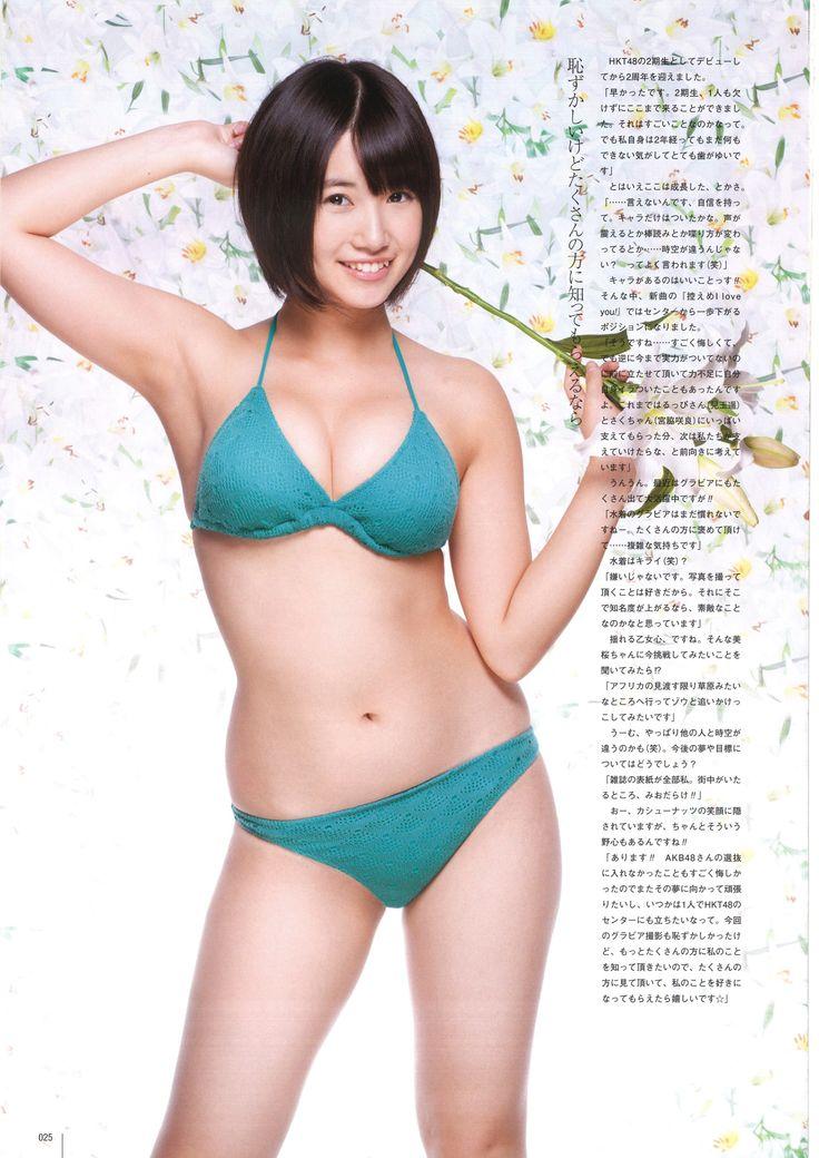 HKT48朝長美桜(19)の水着グラビア、キャバ嬢姿のエロ画像50枚・56枚目の画像