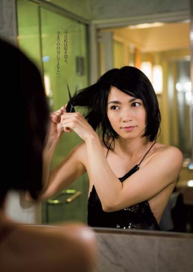 遠藤久美子 セミヌードエロ画像30枚!エンクミ38歳の完熟ボディが結構エロくてまだまだイケるwww・33枚目の画像