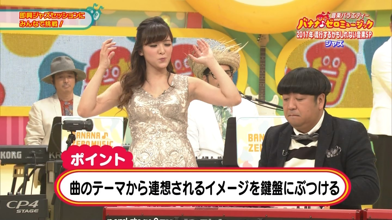 ジャズピアニスト高木里代子 エロ画像43枚!NHKで胸チラしまくってぷるんぷるん演奏www・36枚目の画像