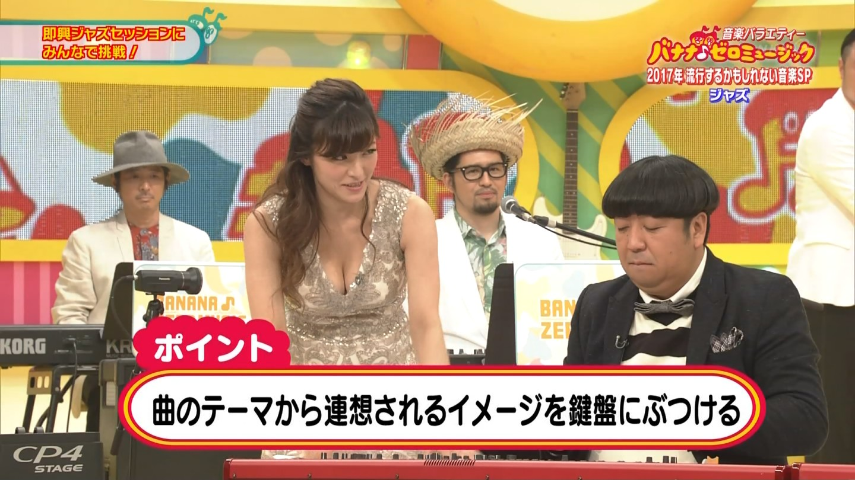ジャズピアニスト高木里代子 エロ画像43枚!NHKで胸チラしまくってぷるんぷるん演奏www・37枚目の画像