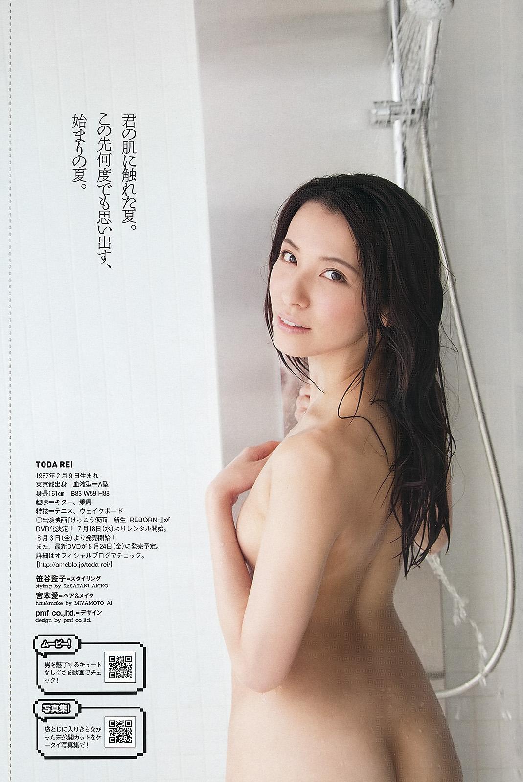 芸能人ヌード 生尻エロ画像32枚!お尻ヌードってことは撮影現場ではオマンコ見えてるってことだよな?www・37枚目の画像