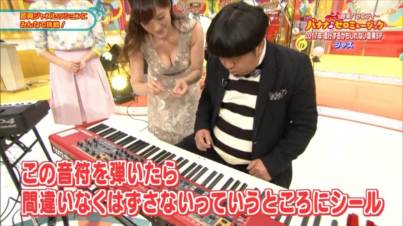 ジャズピアニスト高木里代子 エロ画像43枚!NHKで胸チラしまくってぷるんぷるん演奏www・38枚目の画像
