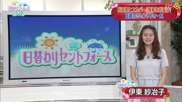 伊東紗冶子(23)Gカップキャスターの水着グラビア画像60枚・67枚目の画像