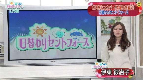 伊東紗冶子(23)Gカップキャスターの水着グラビア画像60枚・68枚目の画像