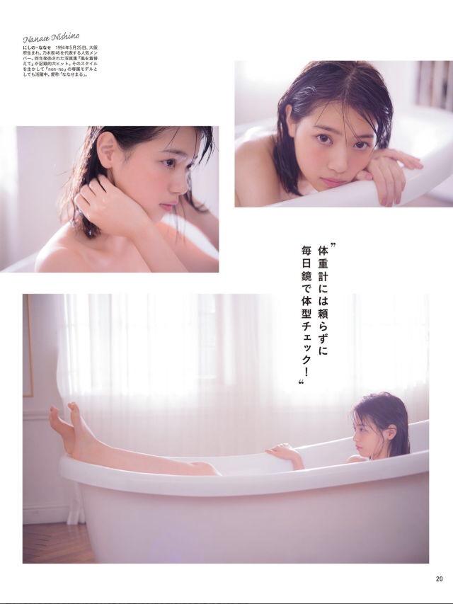 西野七瀬(23)の電影少女エロキャプ、写真集水着画像等163枚・168枚目の画像