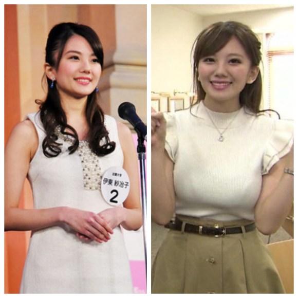 伊東紗冶子(23)Gカップキャスターの水着グラビア画像60枚・75枚目の画像