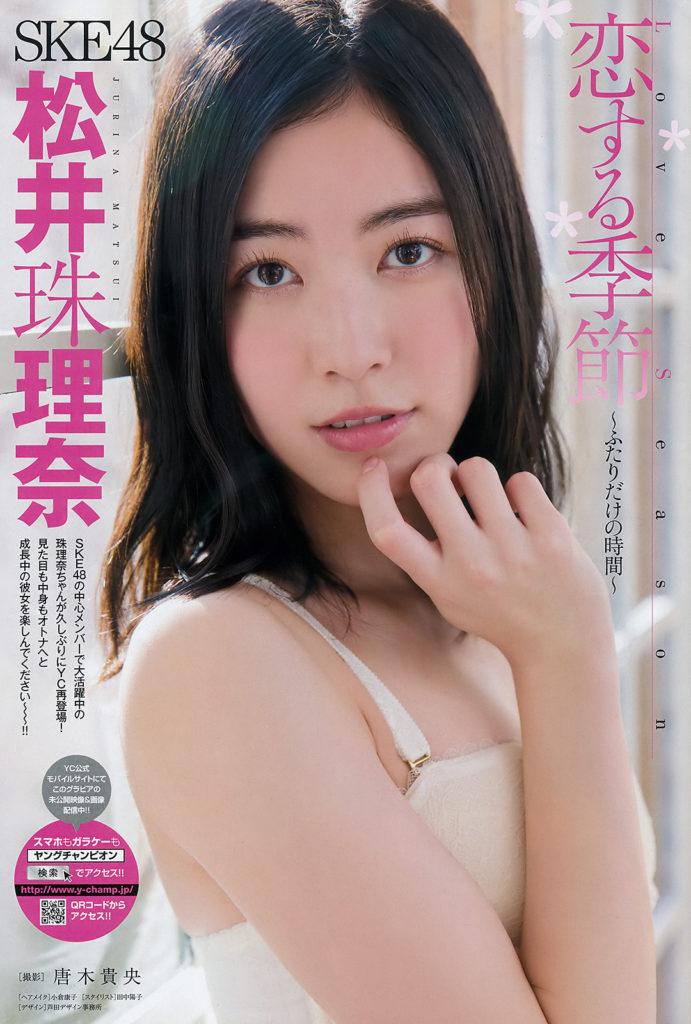 松井珠理奈(20)の最新グラビア、アイコラ、豆腐プロレスの厳選エロ画像93枚・46枚目の画像