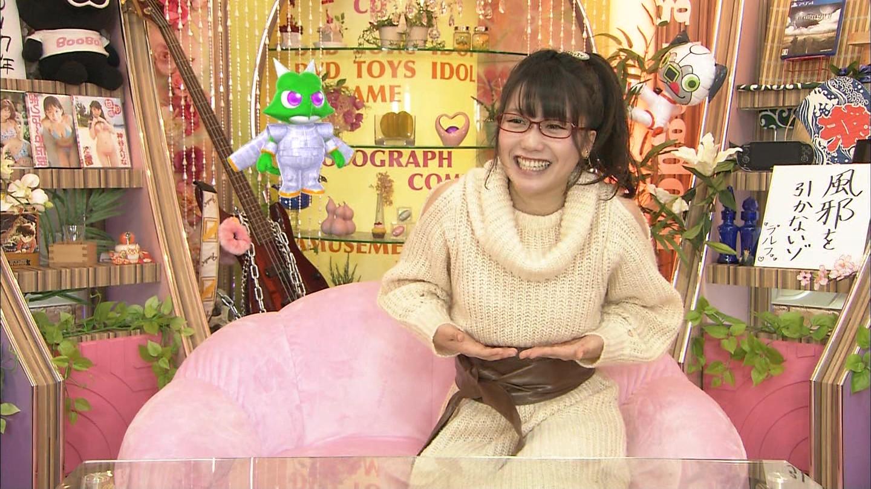 加藤里保菜 ランク王国メガネ美少女エロ画像61枚!疑似フェラに美乳おっぱいがけしからんエロさwww・57枚目の画像