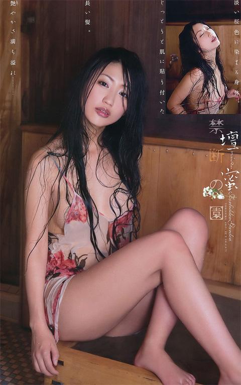 壇蜜(36)のヌード濡れ場やアイコラ等!抜けるエロ画像125枚・62枚目の画像