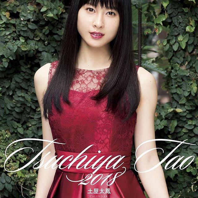 土屋太鳳(22)のアイコラ・胸チラ・グラビア…etcエロ画像80枚・41枚目の画像