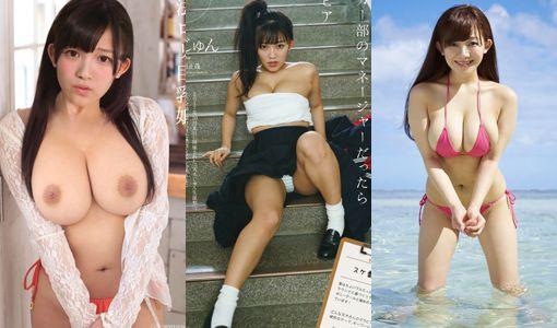 天木じゅん(22)のアイコラヌードや最新グラビア画像100枚・1枚目の画像