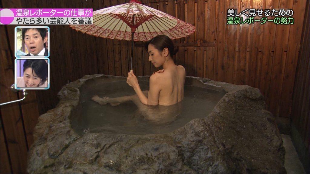 混浴レポーターの裸入浴シーンのTVえろキャプ写真31枚