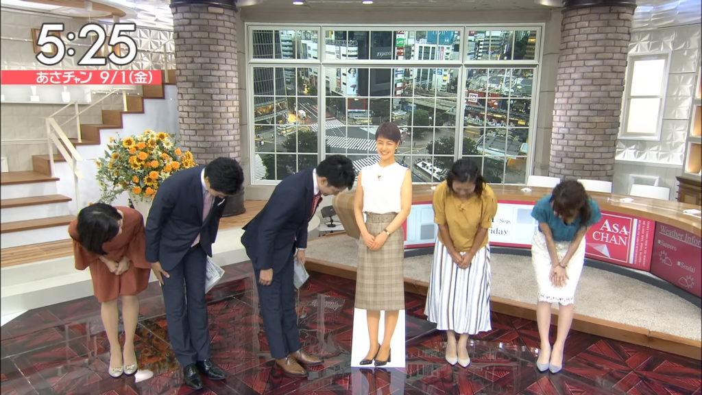 宇垣アナ(26)のアイコラヌード&Gカップ胸チラエロ画像118枚・5枚目の画像