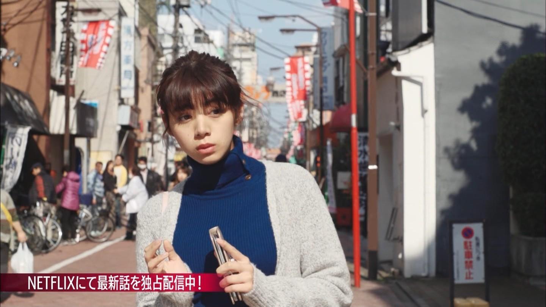 池田エライザ(21)の過激セックス濡れ場エロ画像100枚・3枚目の画像