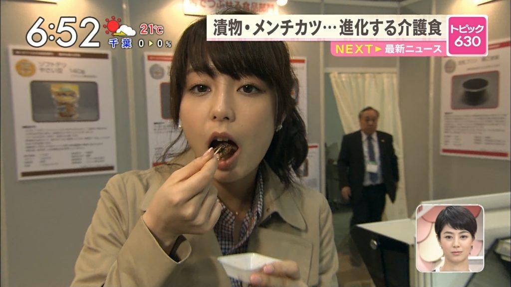 宇垣アナ(26)のアイコラヌード&Gカップ胸チラエロ画像118枚・41枚目の画像