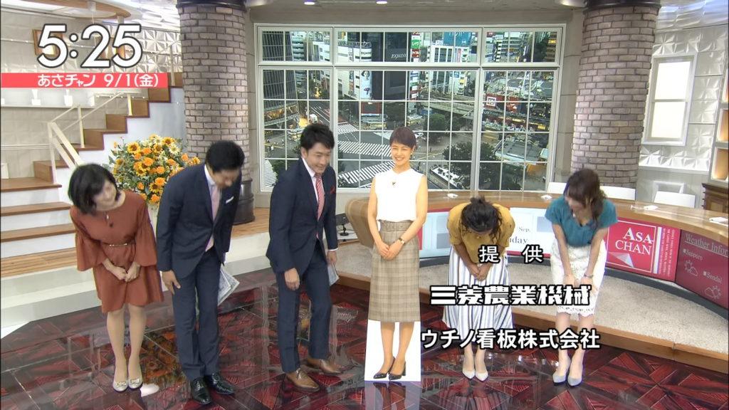 宇垣アナ(26)のアイコラヌード&Gカップ胸チラエロ画像118枚・6枚目の画像