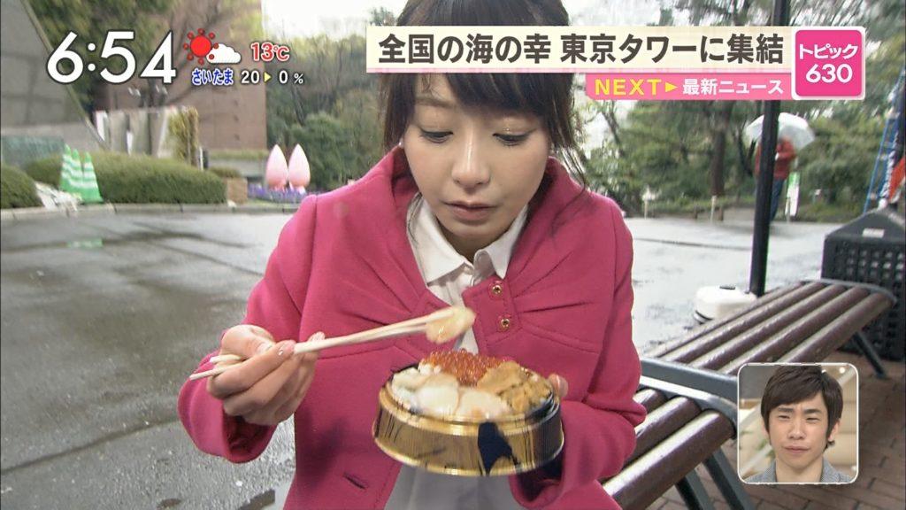 宇垣アナ(26)のアイコラヌード&Gカップ胸チラエロ画像118枚・44枚目の画像