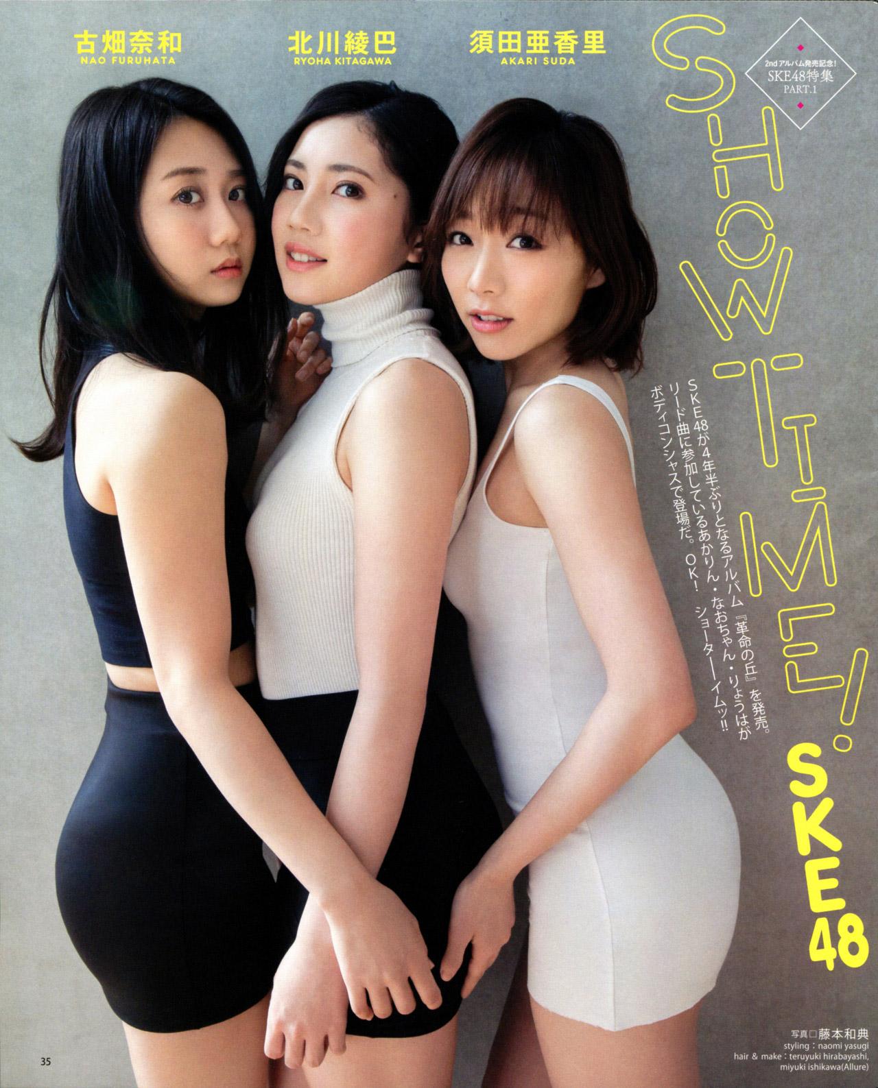 SKE48北川綾巴のアイコラ&水着グラビアエロ画像27枚・10枚目の画像
