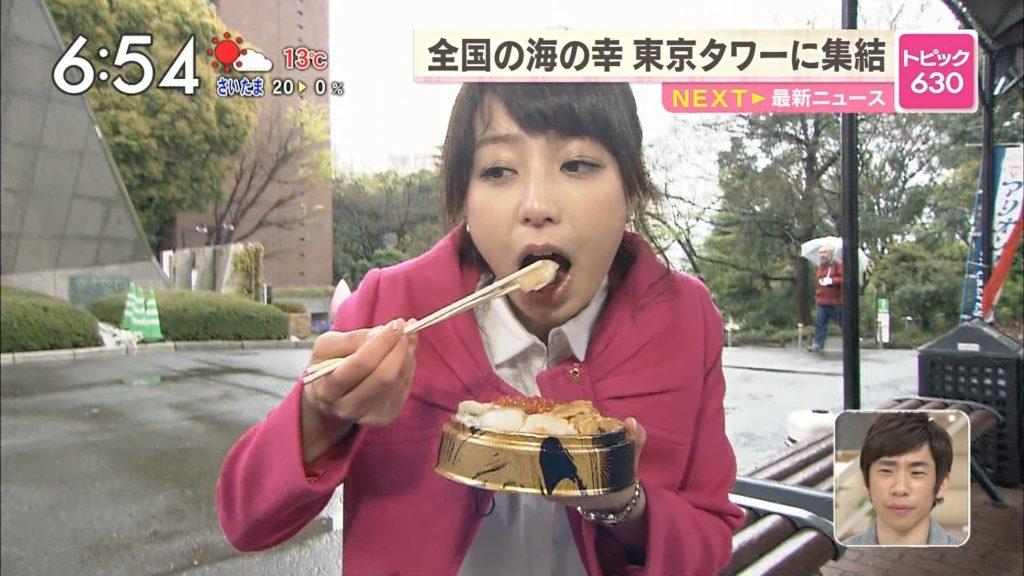 宇垣アナ(26)のアイコラヌード&Gカップ胸チラエロ画像118枚・45枚目の画像