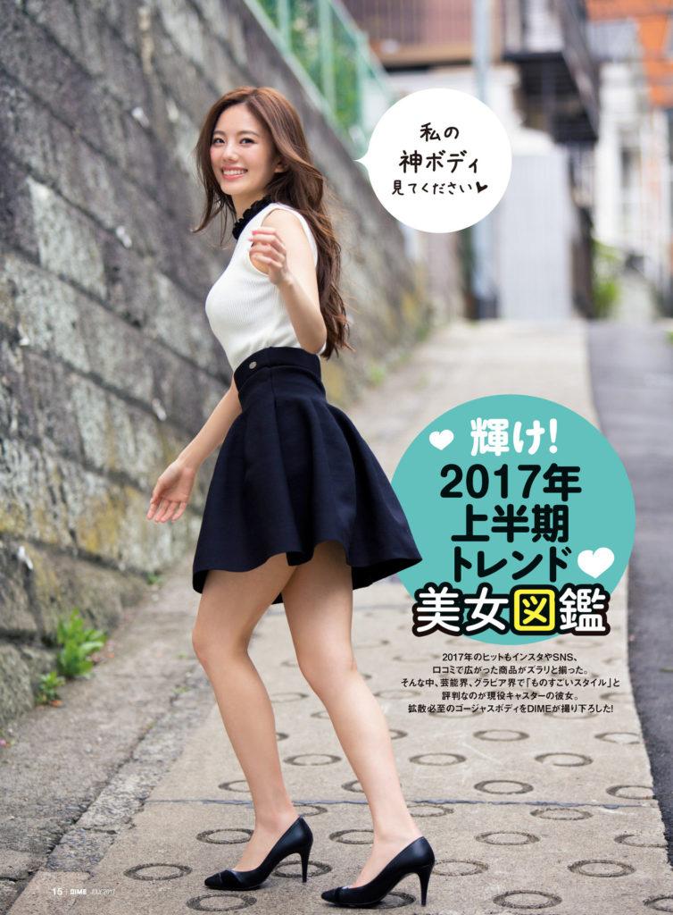 伊東紗冶子(23)Gカップキャスターの水着グラビア画像60枚・25枚目の画像