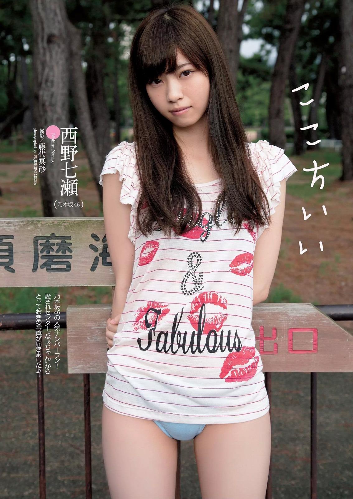 西野七瀬(23)の電影少女エロキャプ、写真集水着画像等163枚・137枚目の画像