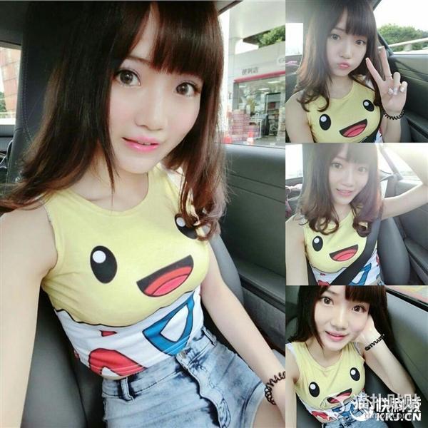 韓国アイドル級美女の自画撮りエロ画像23枚・9枚目の画像