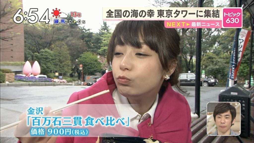 宇垣アナ(26)のアイコラヌード&Gカップ胸チラエロ画像118枚・47枚目の画像