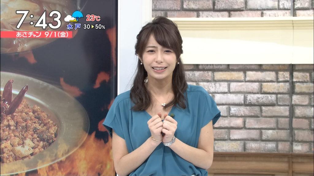 宇垣アナ(26)のアイコラヌード&Gカップ胸チラエロ画像118枚・12枚目の画像