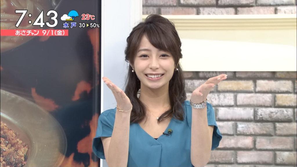 宇垣アナ(26)のアイコラヌード&Gカップ胸チラエロ画像118枚・13枚目の画像
