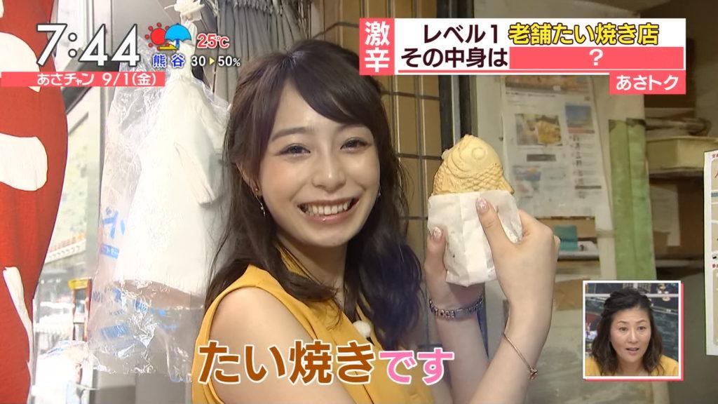 宇垣アナ(26)のアイコラヌード&Gカップ胸チラエロ画像118枚・16枚目の画像