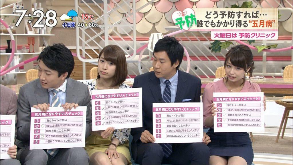 宇垣アナ(26)のアイコラヌード&Gカップ胸チラエロ画像118枚・60枚目の画像