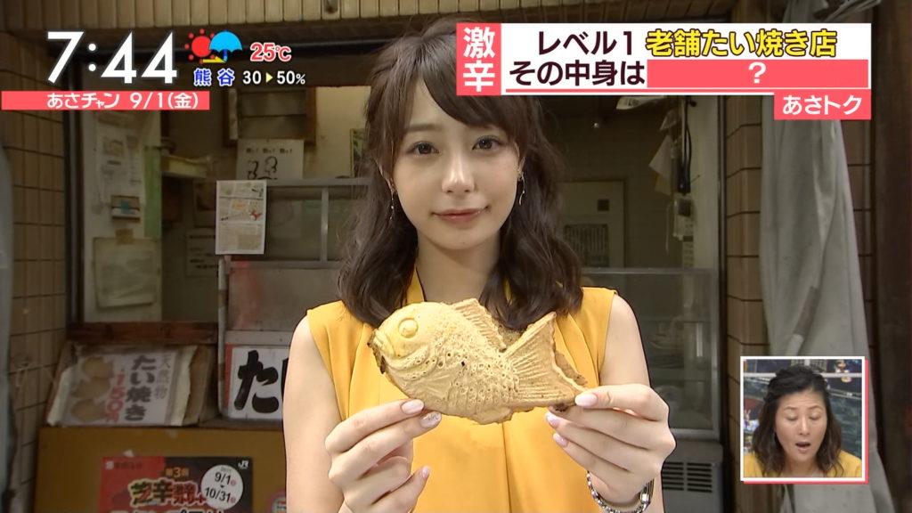 宇垣アナ(26)のアイコラヌード&Gカップ胸チラエロ画像118枚・17枚目の画像