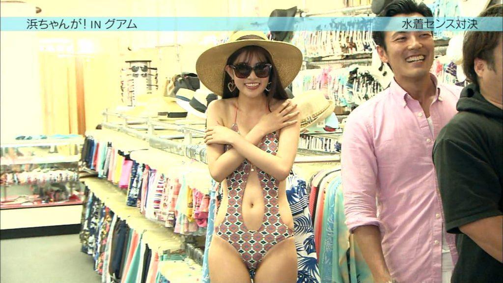 AKB阿部マリアが変態水着で胸チラにプリケツ丸見え放送事故28連発!・15枚目の画像