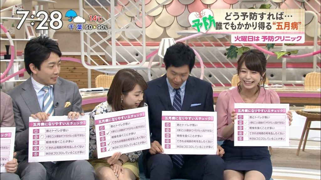 宇垣アナ(26)のアイコラヌード&Gカップ胸チラエロ画像118枚・61枚目の画像