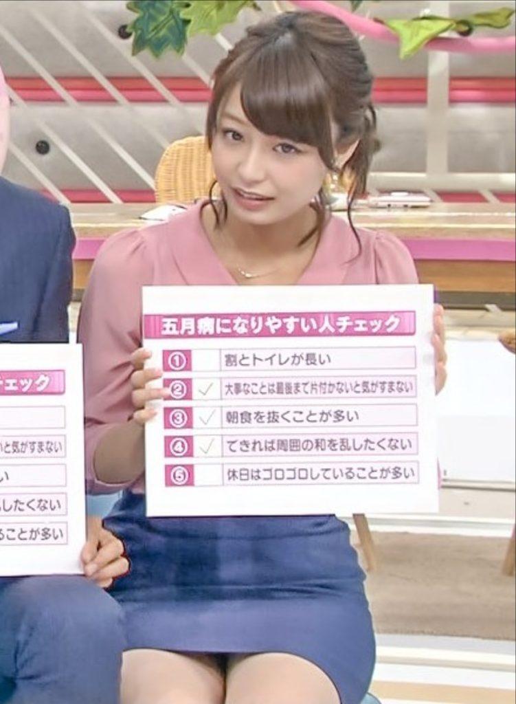 宇垣アナ(26)のアイコラヌード&Gカップ胸チラエロ画像118枚・64枚目の画像