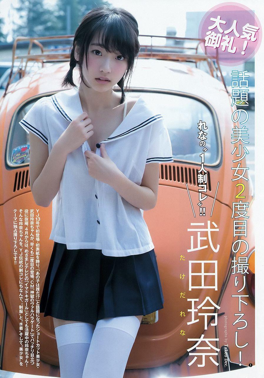 武田玲奈(20)の最新イメージDVD&グラビアエロ画像115枚・56枚目の画像