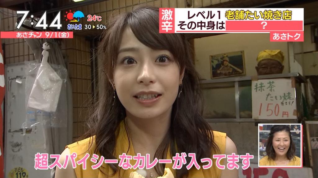 宇垣アナ(26)のアイコラヌード&Gカップ胸チラエロ画像118枚・21枚目の画像