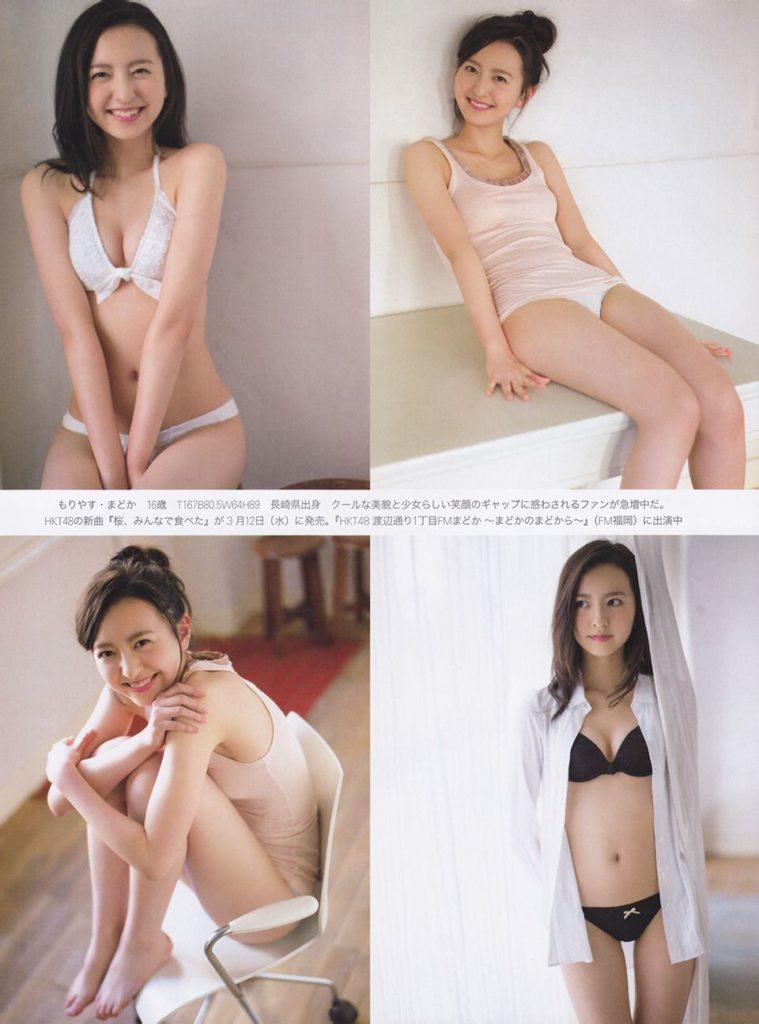 HKT48森保まどか(20)の水着グラビア&アイコラエロ画像60枚・46枚目の画像