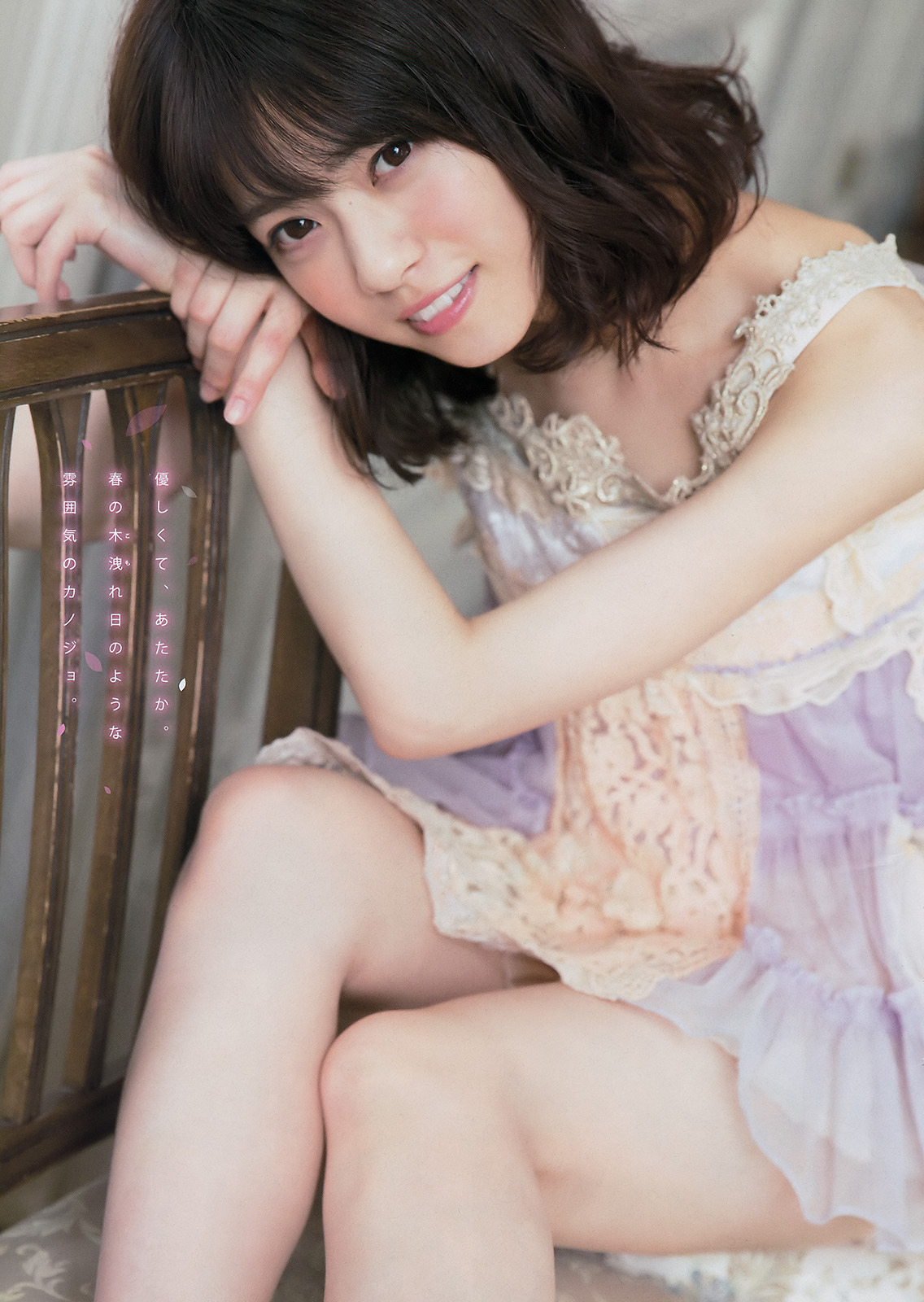 西野七瀬(23)の電影少女エロキャプ、写真集水着画像等290枚・264枚目の画像