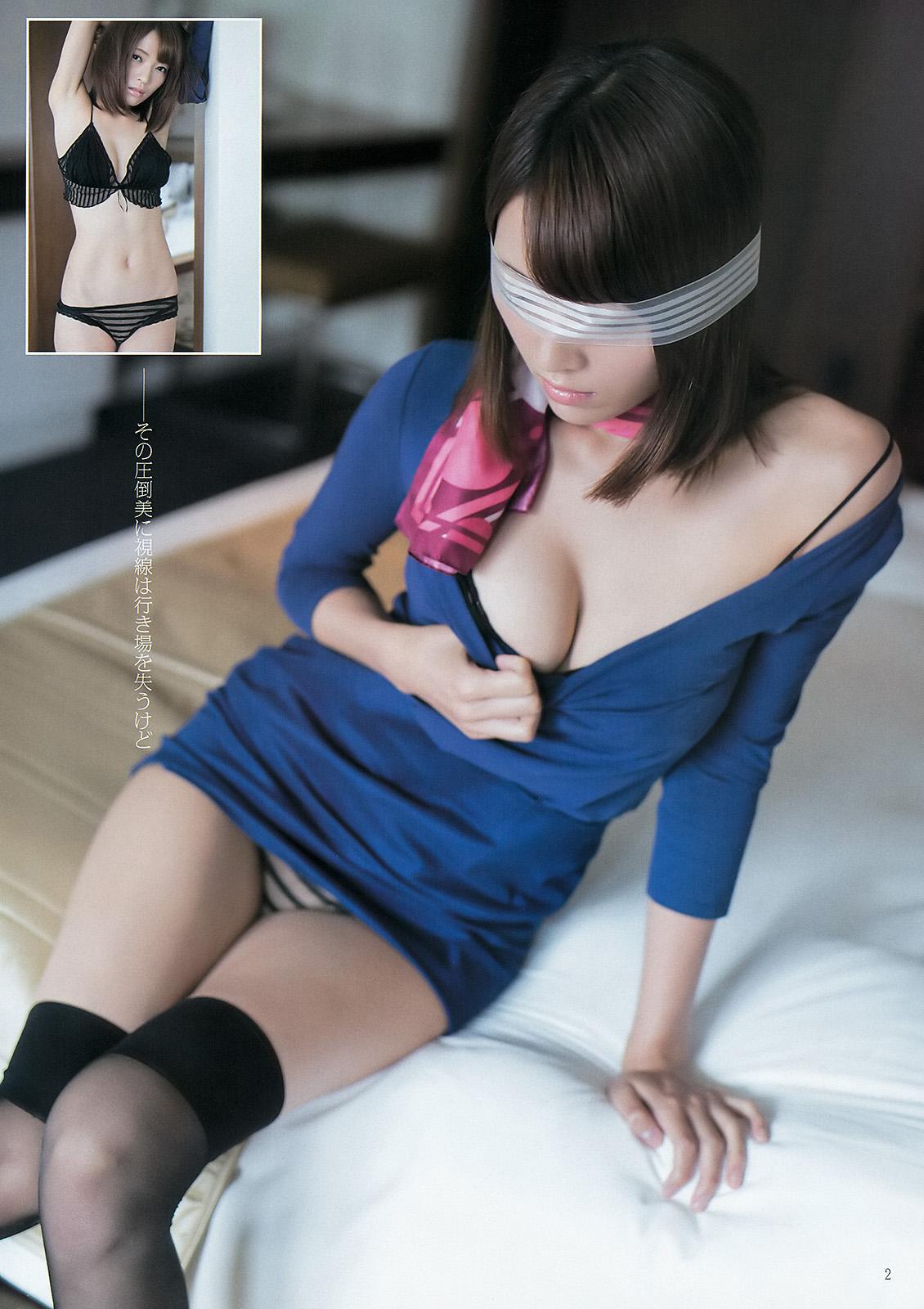 伊藤しほ乃のヌードエロ画像が100連発!元女芸人のGカップエロすぎ…!・18枚目の画像