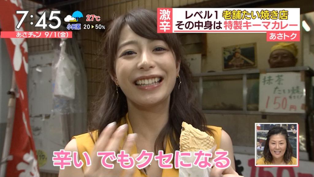 宇垣アナ(26)のアイコラヌード&Gカップ胸チラエロ画像118枚・23枚目の画像