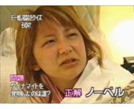 女優、アイドルのすっぴんエロ画像60枚!卒アル流出の衝撃写真あり!・21枚目の画像