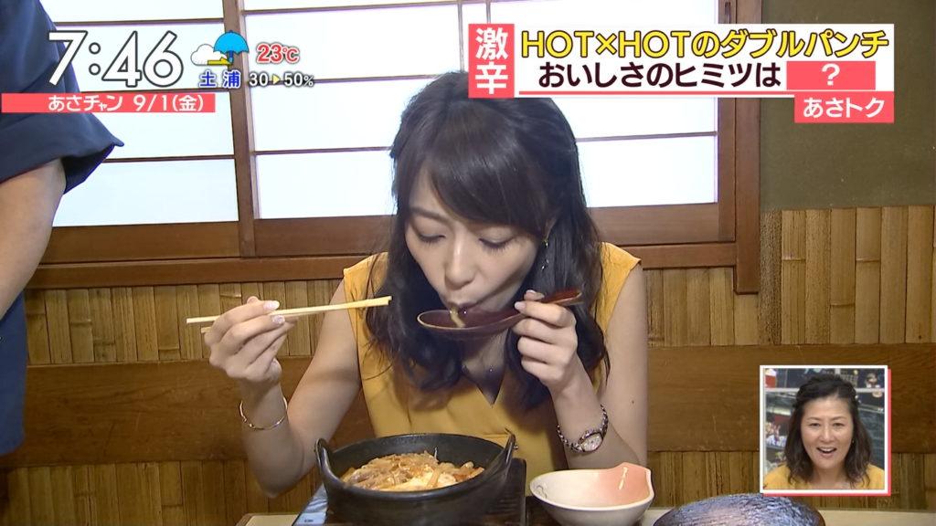 宇垣アナ(26)のアイコラヌード&Gカップ胸チラエロ画像118枚・27枚目の画像