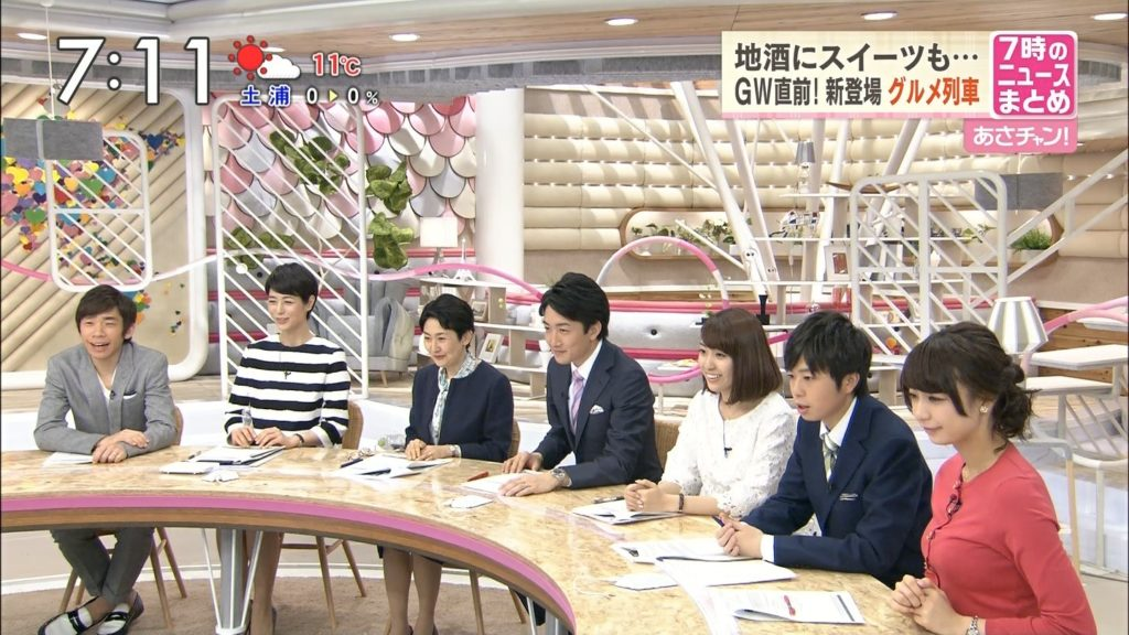 宇垣アナ(26)のアイコラヌード&Gカップ胸チラエロ画像118枚・71枚目の画像
